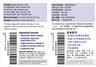 3瓶 極純EPA 500 魚油丸(EPA ONLY)