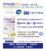 極純EPA 500 魚油丸+超純OMEGA-7魚油丸