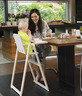 奧地利 SUPAflat 超薄可摺合木餐椅 – 白色
