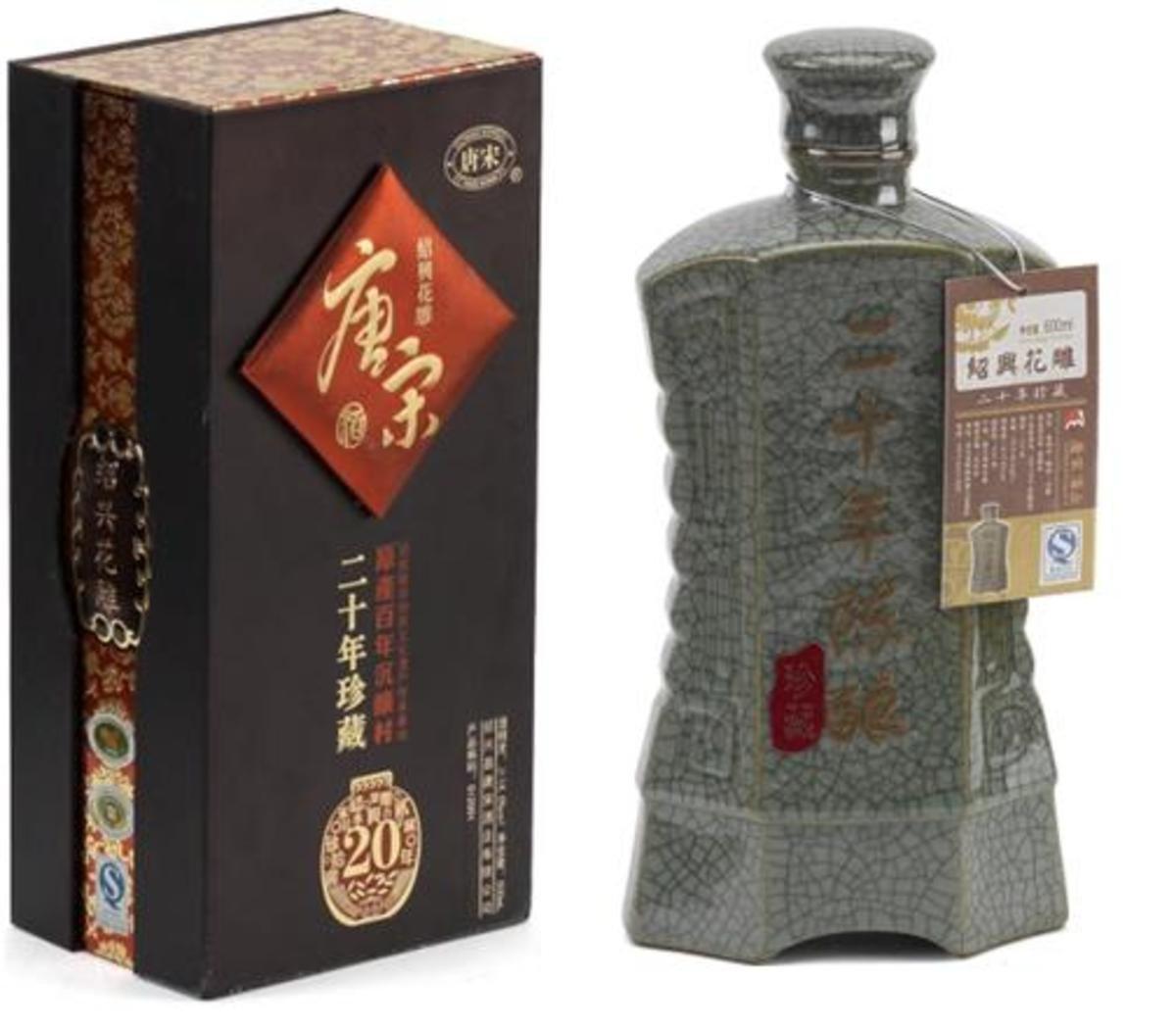 紹興花雕酒 二十年珍藏 20年 (獨家發售) 600毫升  14% 酒精度 半干型