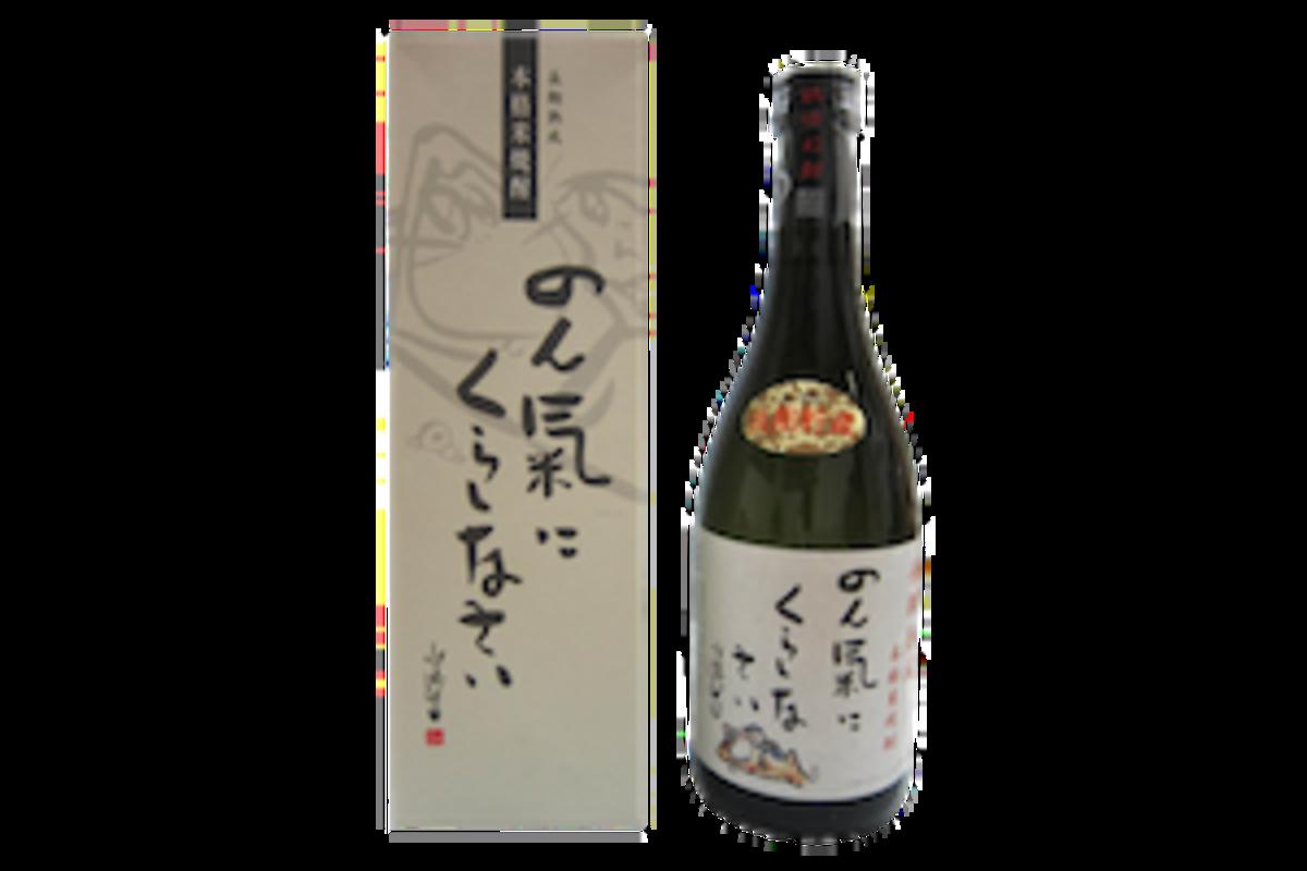 米燒酎15年 720ml