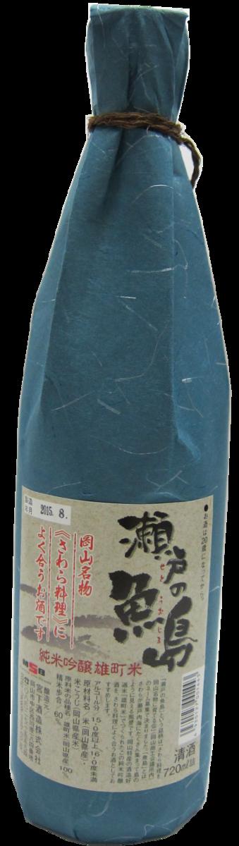 純米吟醸雄町米 瀬戸の魚島 720ml
