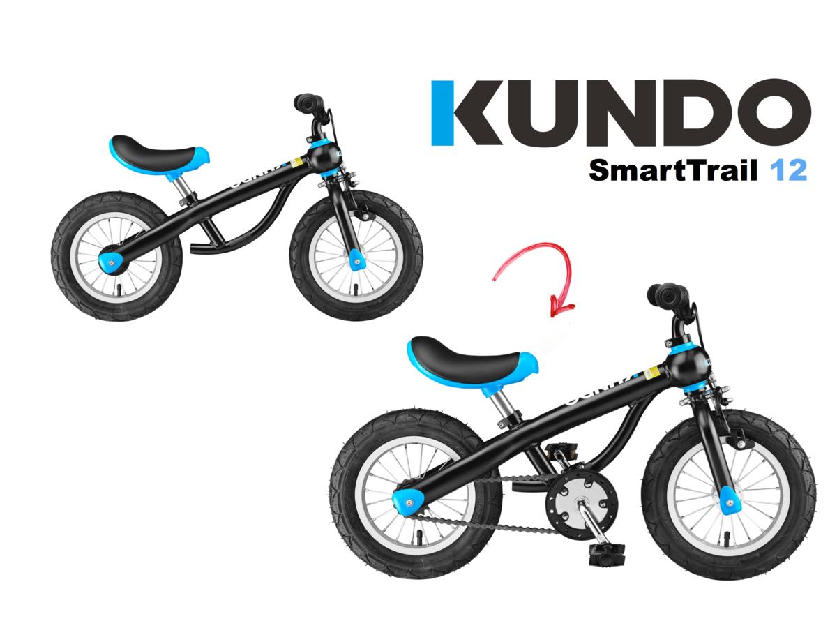 SmartTrail 12 二合一平衡+腳踏單車