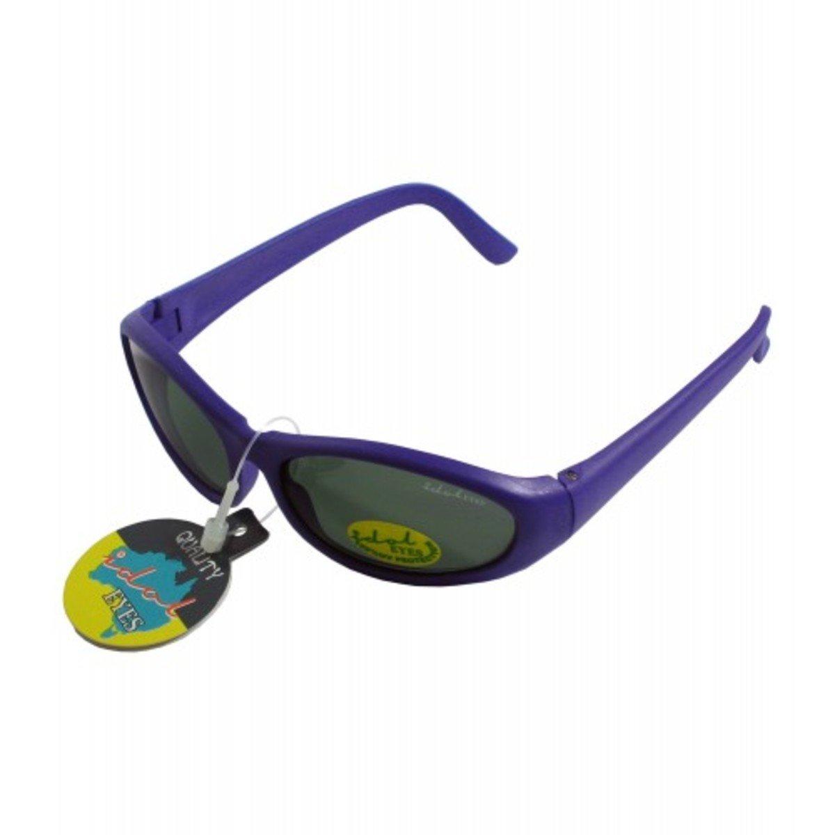 幼童安全太陽眼鏡