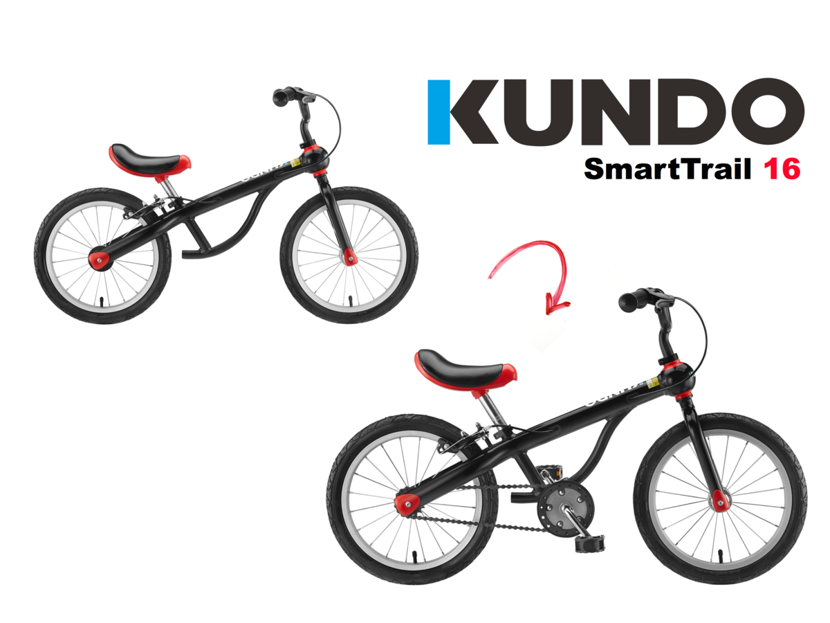 SmartTrail 16 二合一平衡+腳踏單車