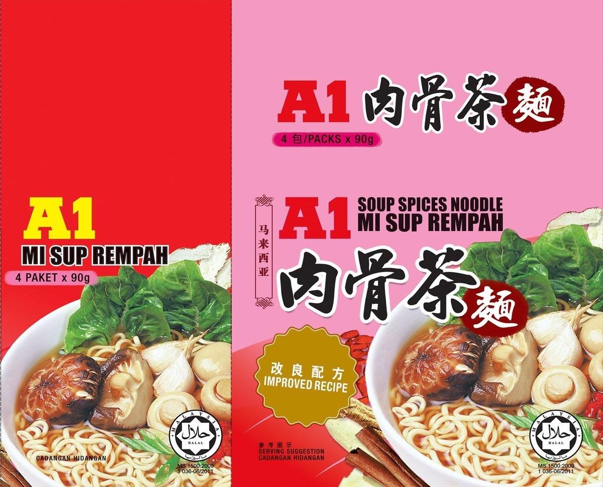 龍馬牌A1 肉骨茶麵 (4包裝)
