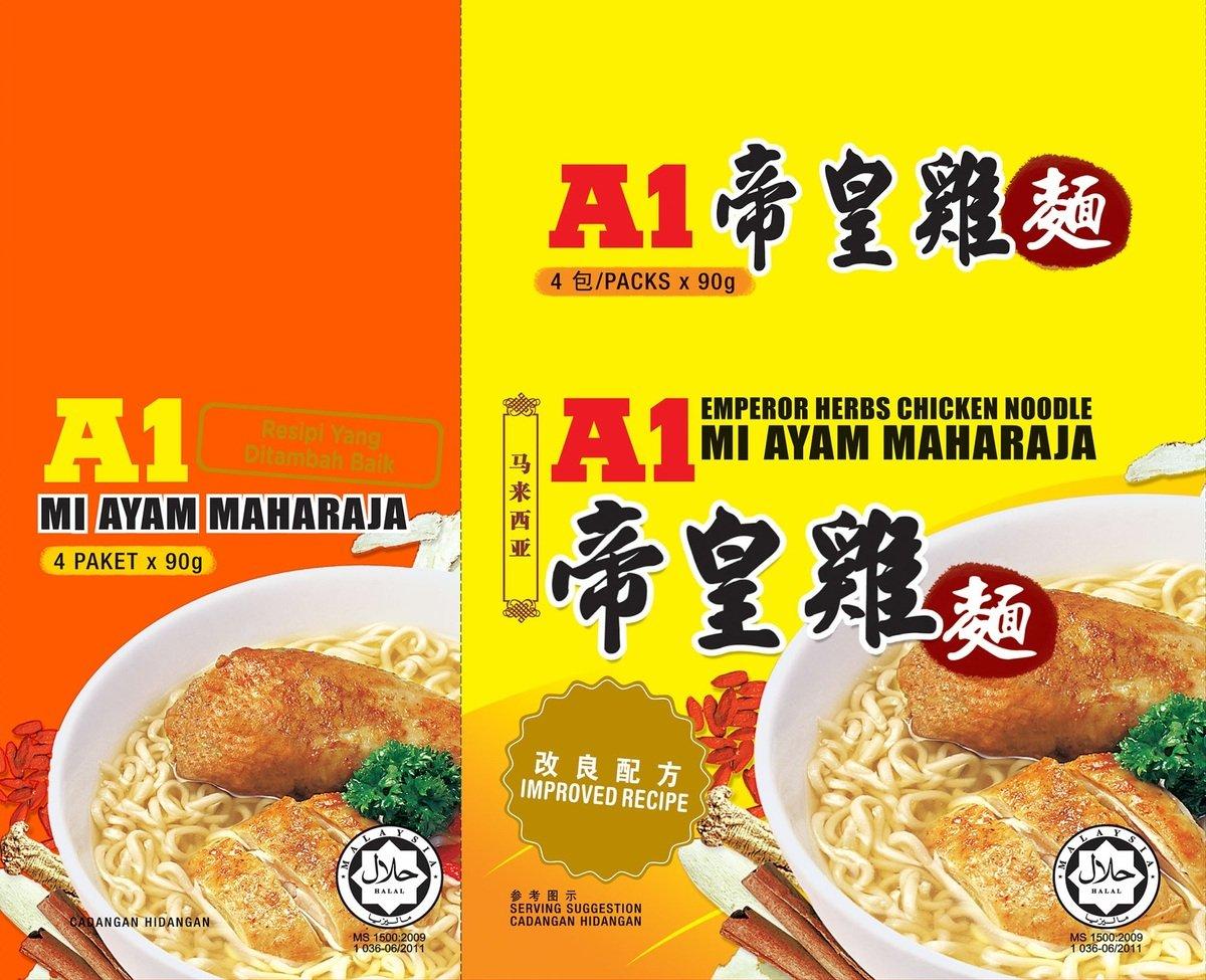 龍馬牌A1 帝皇雞麵 (4包裝)
