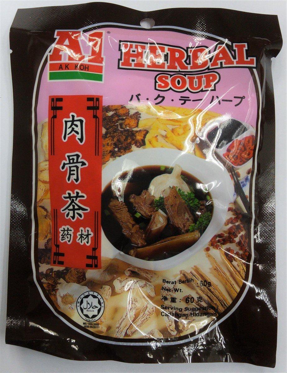 A1 肉骨茶藥材 (60克)