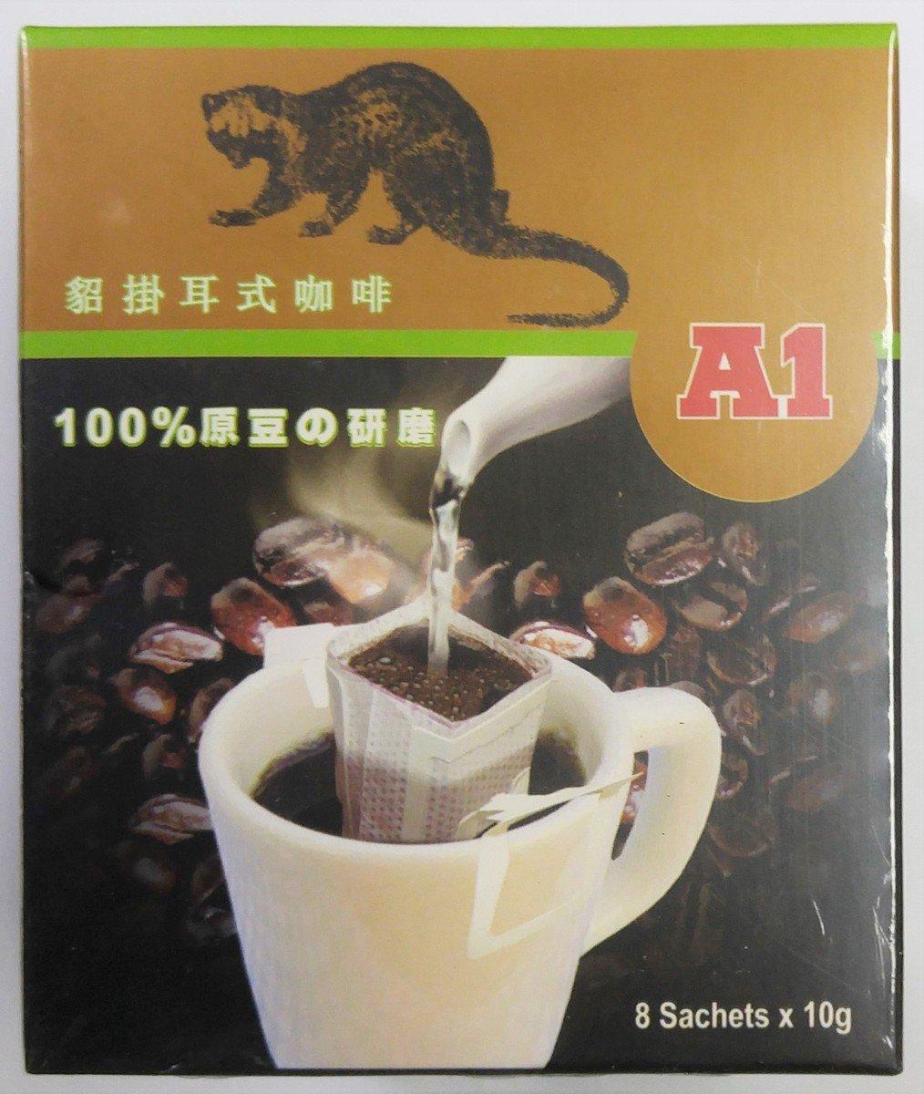 A1 傳統掛耳滴漏式貂咖啡 , 80克(10克 x 8條)