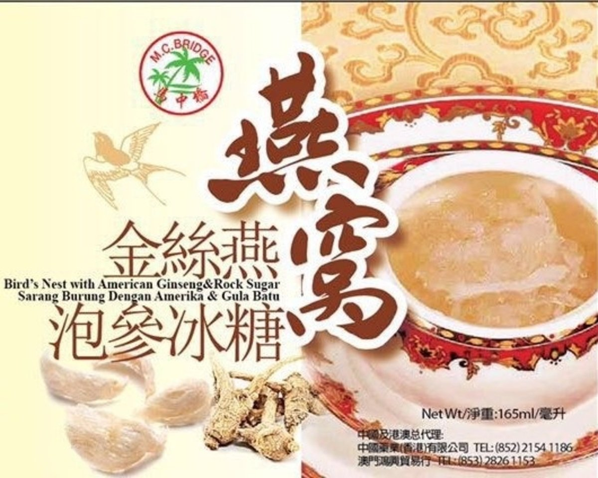 """""""馬中橋""""牌泡參冰糖燕窩 (165毫升)"""