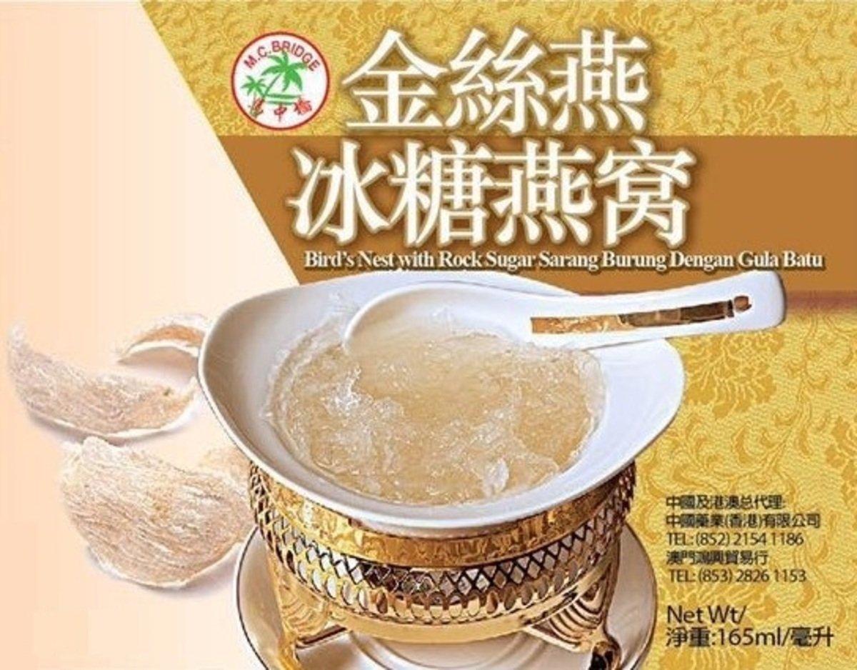 """""""馬中橋""""牌冰糖燕窩 (165毫升)"""