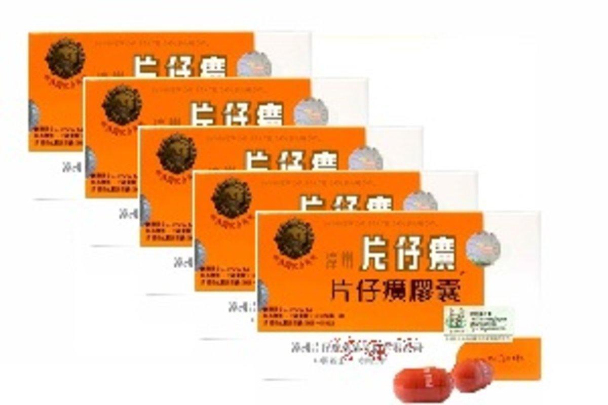 Pien Tze Huang List Harga Terkini Dan Terlengkap Indonesia Zhang Zhou Capsule 6s Bundle Pack 5 Units
