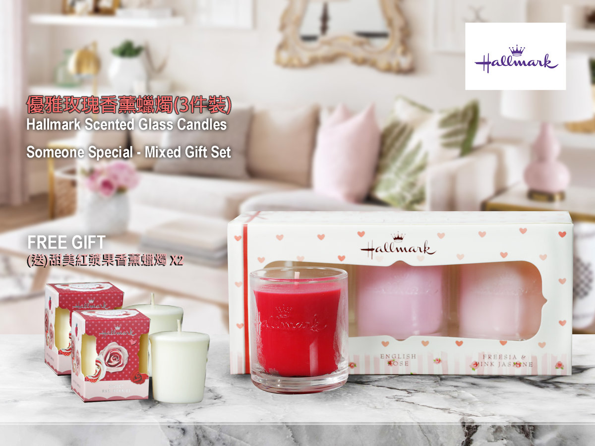 Hallmark Scented Glass Candles Someone Special Mixed Moko Exclusive Black Series Bb Cushion X Lip Creme Gift Set Hktvmall Online Shopping