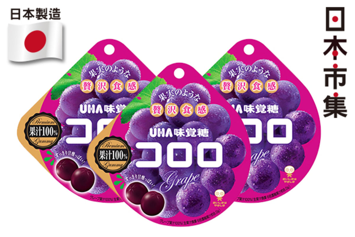 Uha Uhacororo 48g3 Moan Chocolate Milk Candy 103g