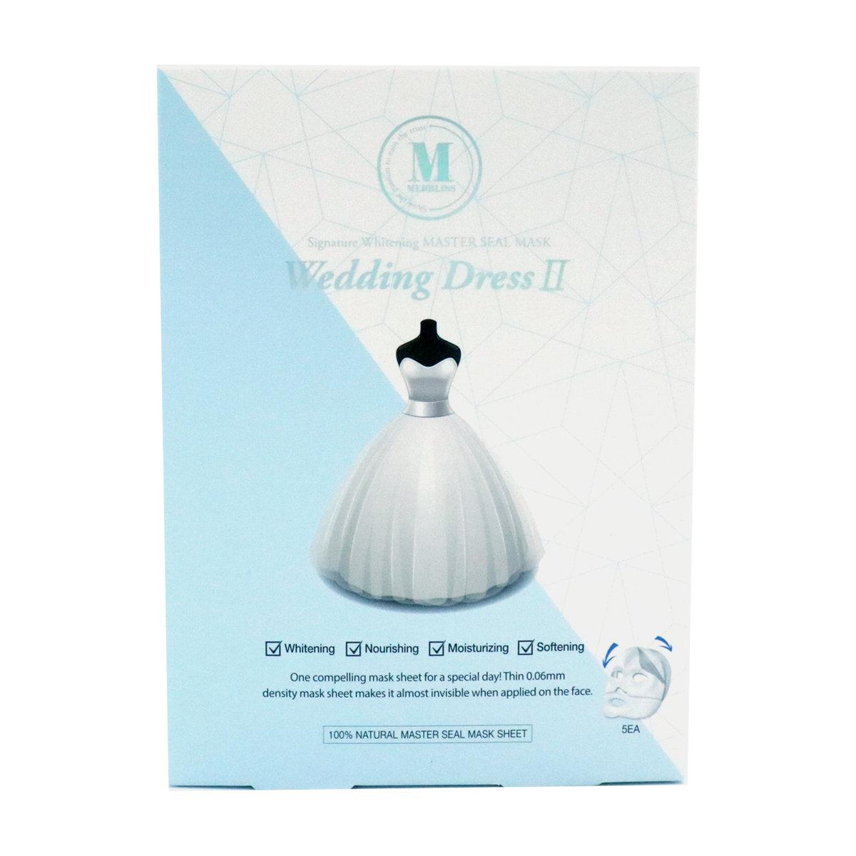 MERBLISS | Wedding Dress Mask (2nd Generation) 5pcs | HKTVmall ...