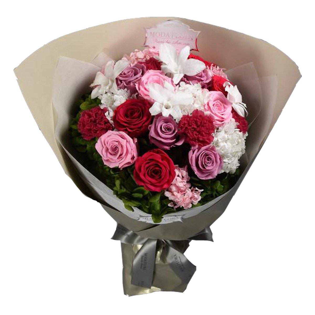 Moda flora mothers day preserved flower bouquet hktvmall online mothers day preserved flower bouquet izmirmasajfo
