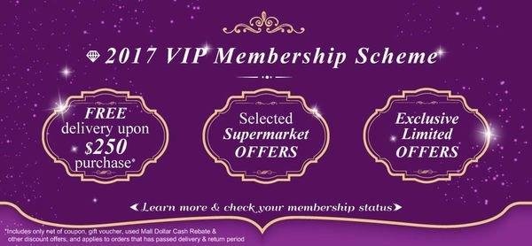 只要在過去12個月內,累積消費達至$3,000.00,即可成為VIP會員!