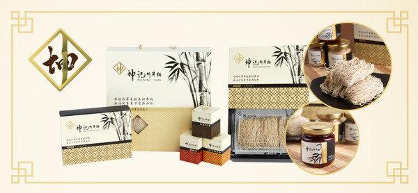 米芝蓮星級推介 每日新鲜打造 坤記竹昇麵賀年禮盒套裝