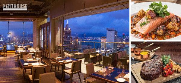 HKTVmall 獨家優惠 米芝蓮推介食府 Penthouse 浪漫歐陸風格2 人晚餐