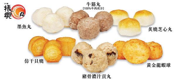 50年老字號 香港人的肉丸味道 天然 原味 健康 不能取代!<br>6款肉丸選擇