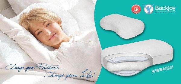 人體工學設計,提供最佳頸肩承托! Backjoy 貝樂宜美姿枕
