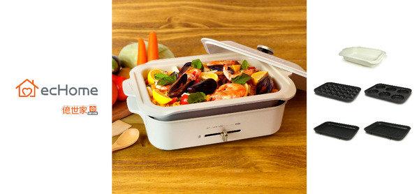 一套共5個烤盤,助你全方位成為煮食大師 [至尊套裝] 1200W 多用途電烤爐