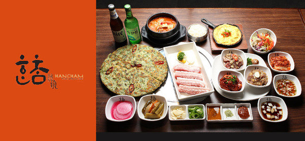 韓珍韓式燒烤晚餐 品嚐頂級蜂窩五花腩、護心肉