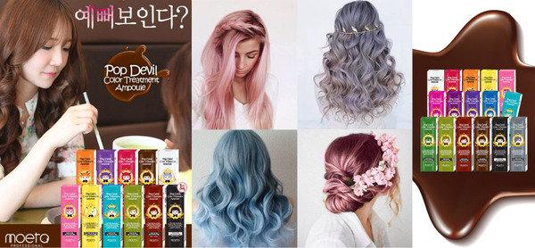 超顯色不傷髮! 韓國「 魔鬼顏色焗油 」自家染髮無難度