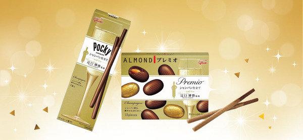 日本人氣甜品大師力作 期間限定! 香檳味Pocky 及 Almond原粒杏仁朱古力