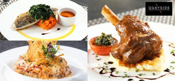Quayside - 4 道菜晚餐連餐酒