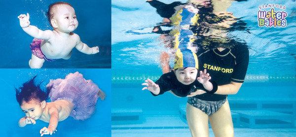 Stanford Swim School 水中嬰兒游泳課程 1名成人及1名嬰兒