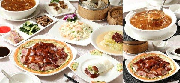 全聚德 - 正宗老北京 4 位全日套餐 北京烤鴨 紅燒雞絲翅