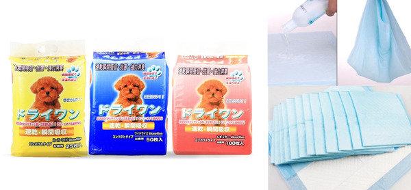超強吸收 日本寵物訓練尿墊<br>4包 $254/8包 $468