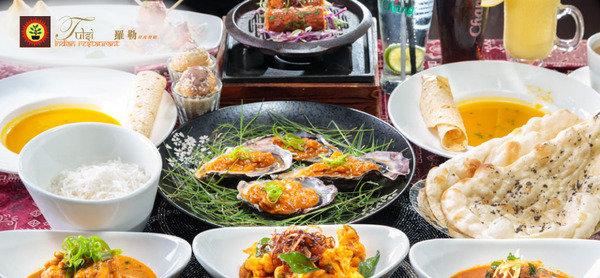 米芝蓮星級食肆<br>羅勒印度餐廳 10 道菜套餐