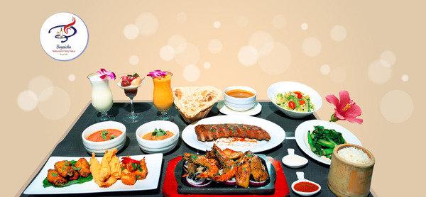 Bagaicha Restaurant & Party Palace<br>特色尼泊爾晚餐