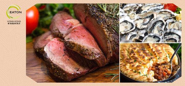 逸東酒店都會自助餐廳<br>味遊紐西蘭自助晚餐