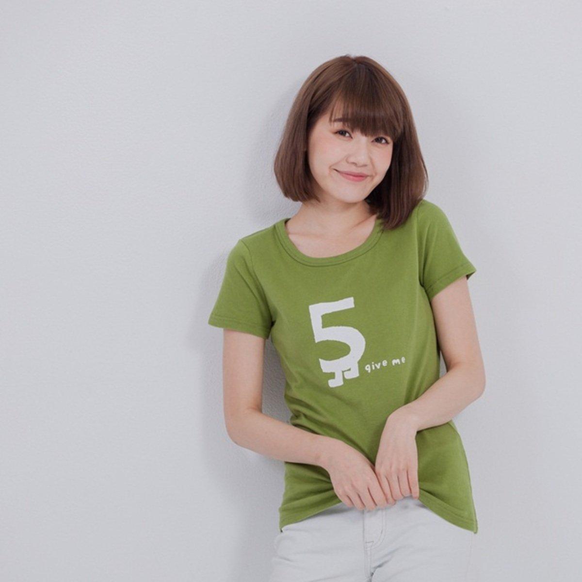 Give me 5蜜桃棉女T-芥末綠
