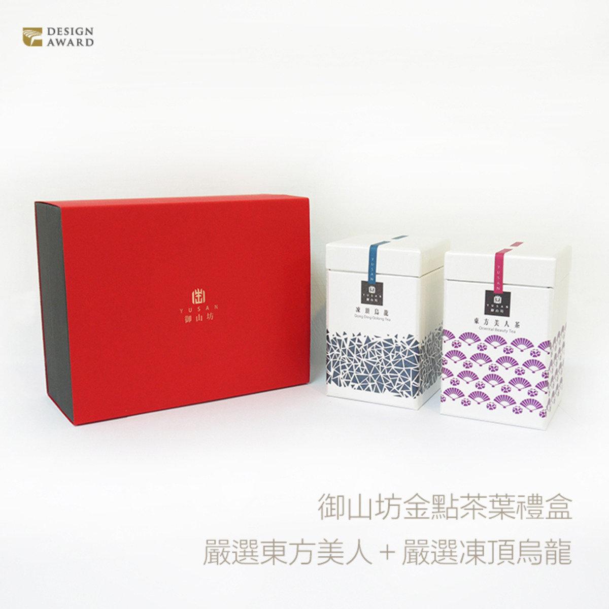 御山坊 『御品』 凍頂烏龍 VS 東方美人茶 典藏禮盒 (2入/盒)