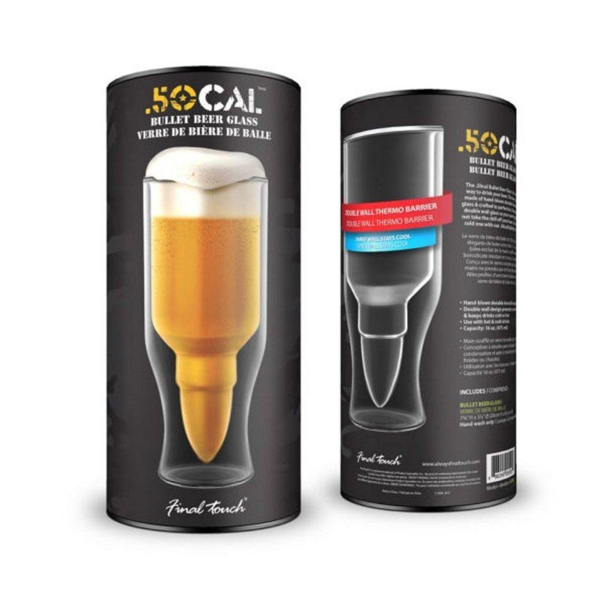 子彈型啤酒杯