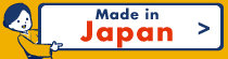 made in jp