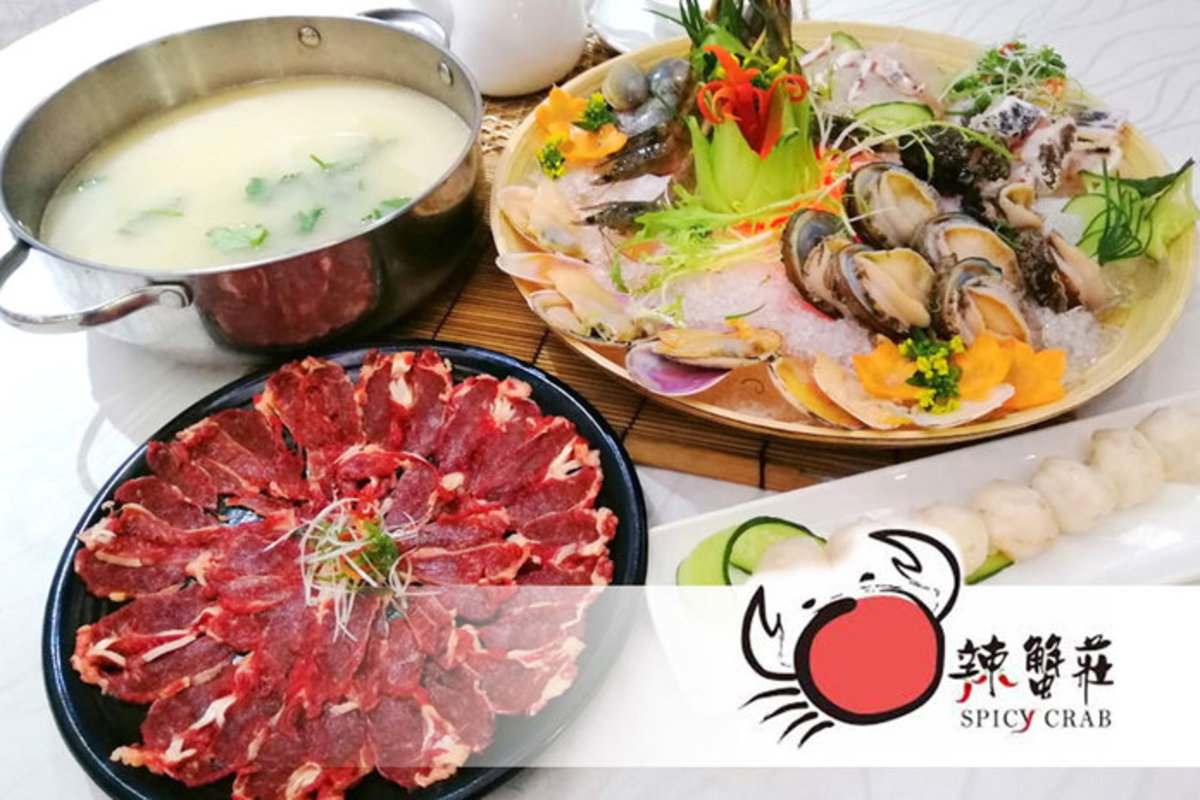 Spicy Crab Specialist 2.5-hr Beef and Seafood Platter Hotpot Buffet 1 adult for $99 (rrp. $158)