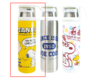 (Yellow) Japan Peanuts Snoopy Stainless Steel Insulated Water Bottle 480ml