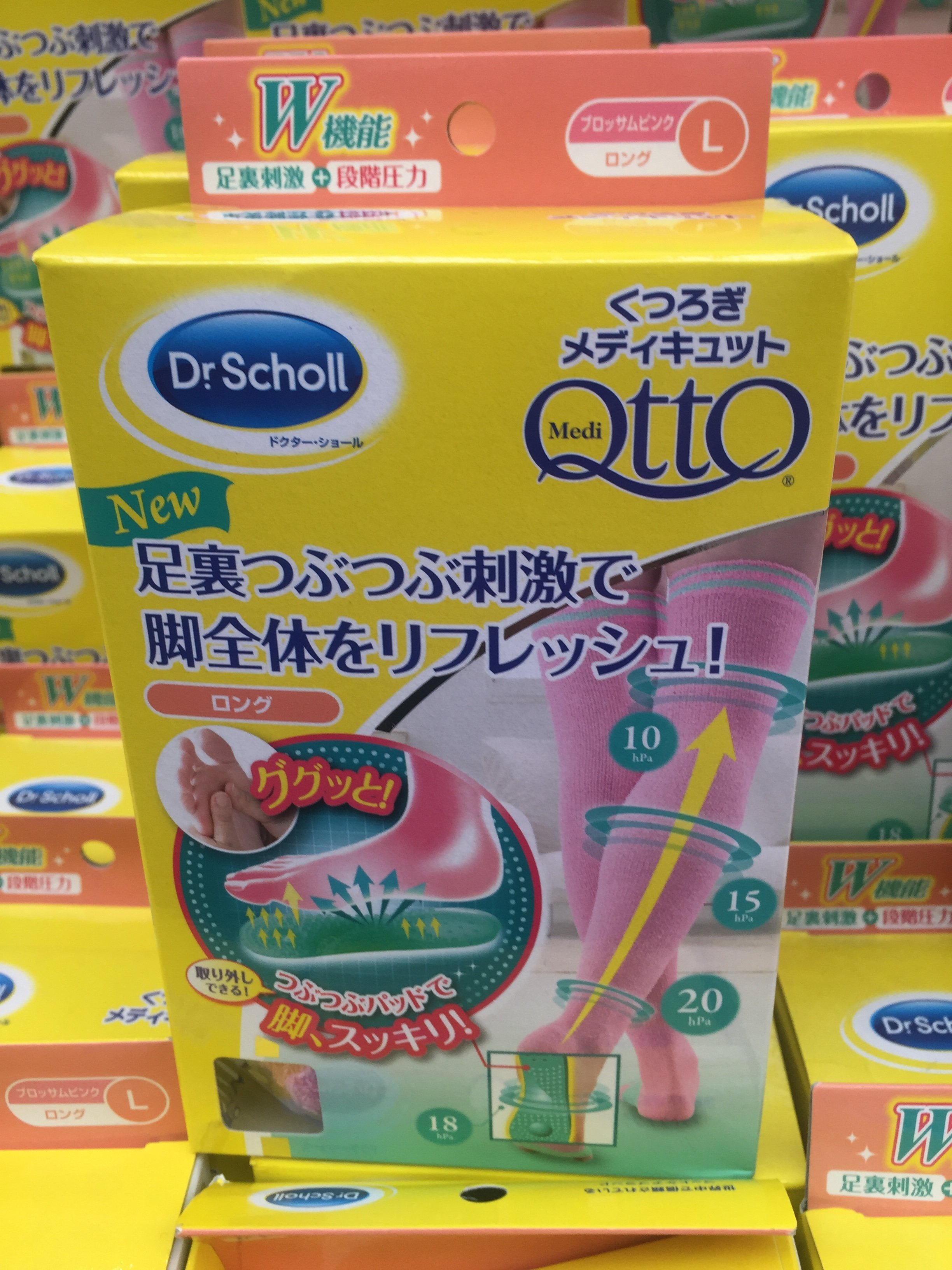 cd7c0cdae5c06a Dr. Scholl | (L Size) Made in Japan Dr. Scholl QTTO compression ...