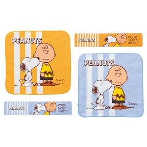 史諾比 史努比毛巾套裝 1套2件 - 黃色