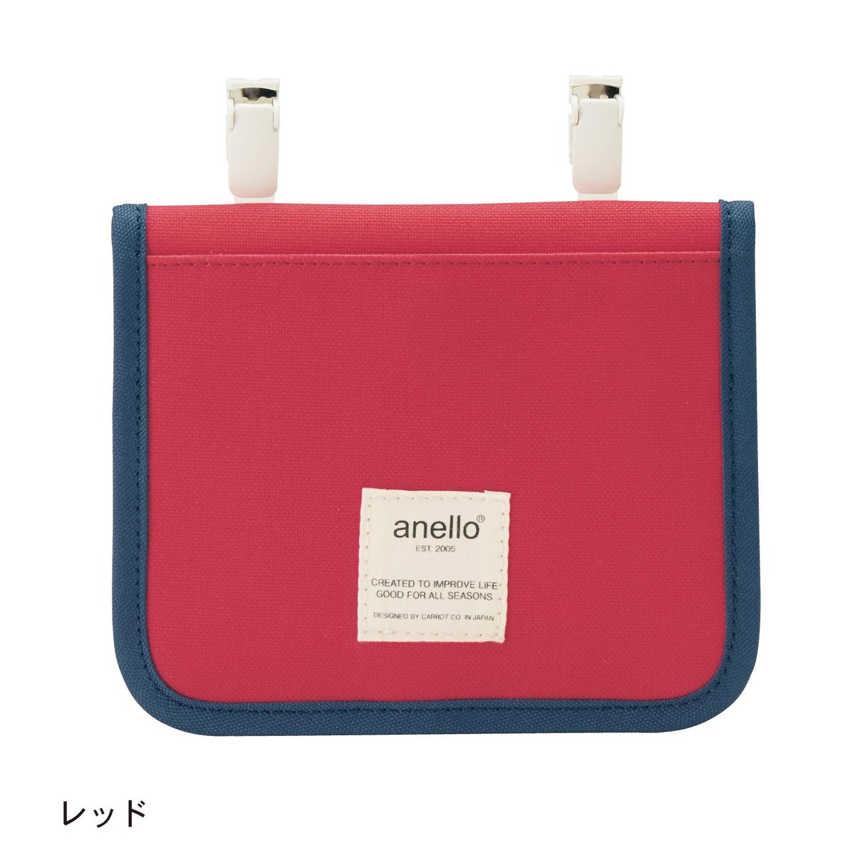 (Red) Japan Anello 2WAY Pocket Pouch / Cross Body Bag