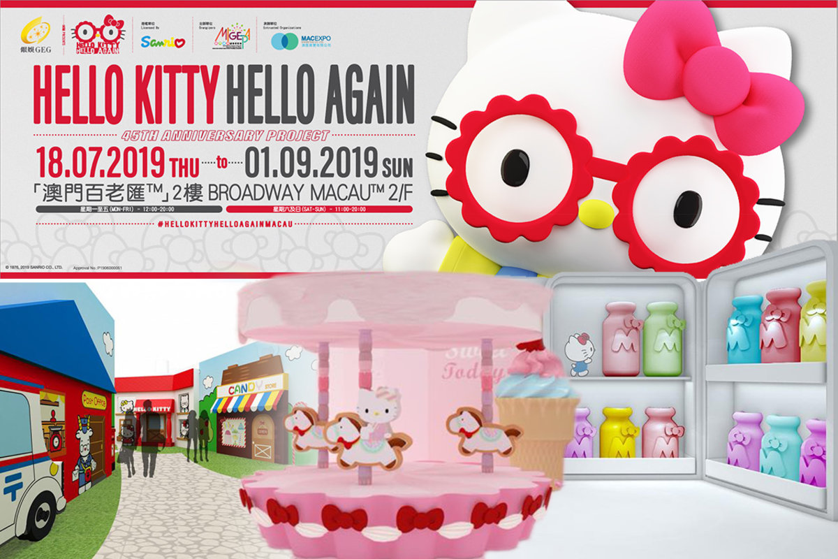 1 張  Hello Kitty 45 週年主題展《Hello Kitty Hello Again》門票