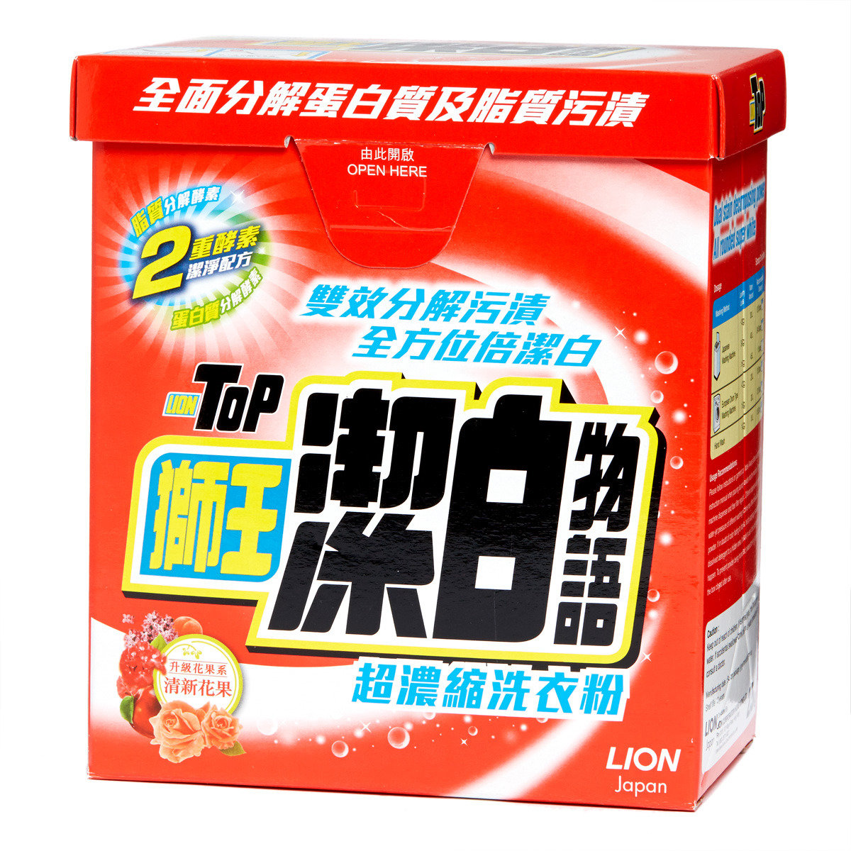 Lion Top - Laundry Detergent (Included Lipase and Protease)