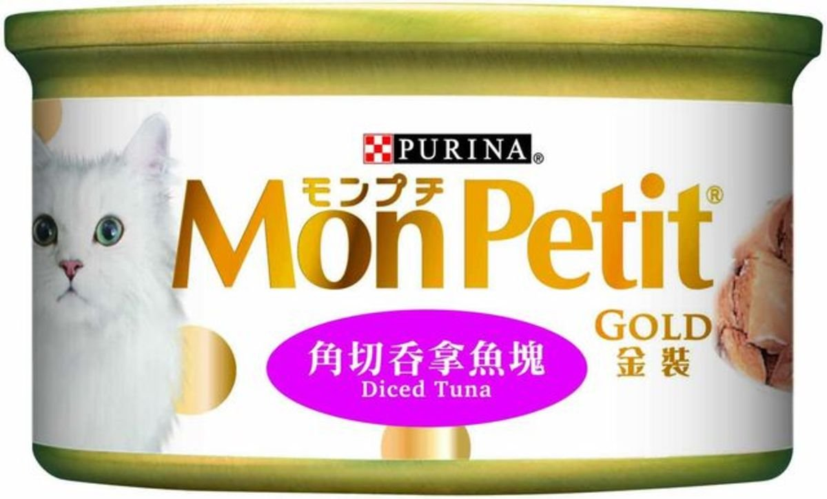 Gold Diced Tuna Cat Canned