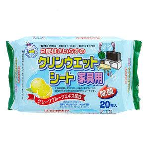 Easy Clean 家居清潔濕紙巾 20片