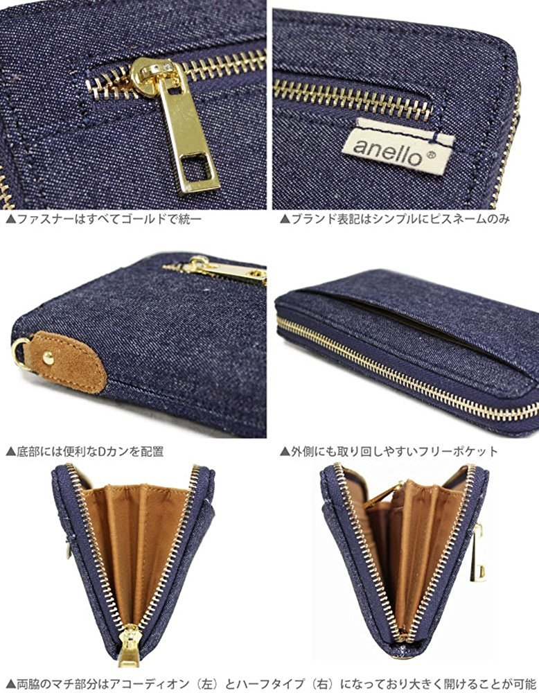 Image result for ANELLO LONG WALLET AU-H1153